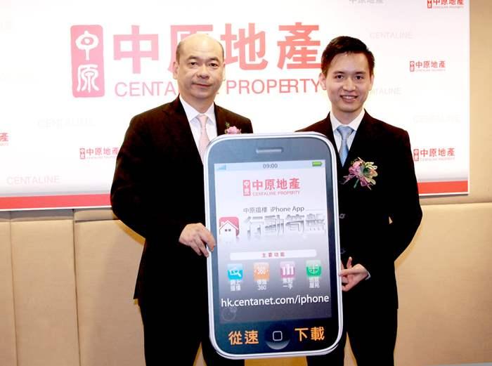 中原地產陸續開發不同手機軟件,讓使用不同智能手機平台顧客均可享用手機搵樓服務。