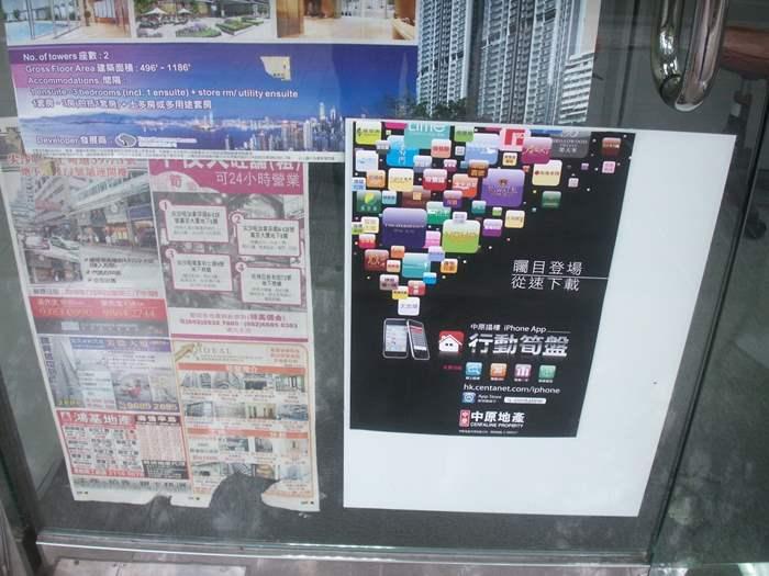 配合《行動筍盤》宣傳攻勢  中原分行張貼海報響應