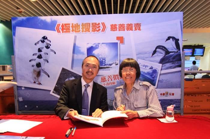 中原集團總裁黎明楷先生亦到場支持慈善義賣,收益將撥捐極地博物館基金。