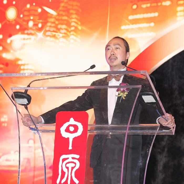 中原集團主席黎明楷先生致辭。