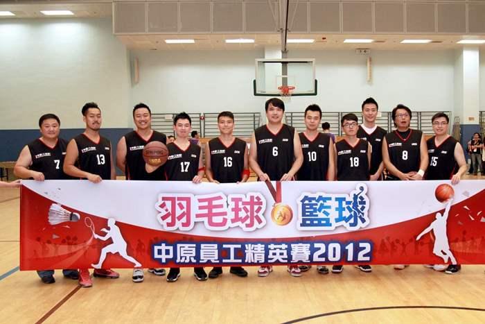 工商舖籃球隊代表