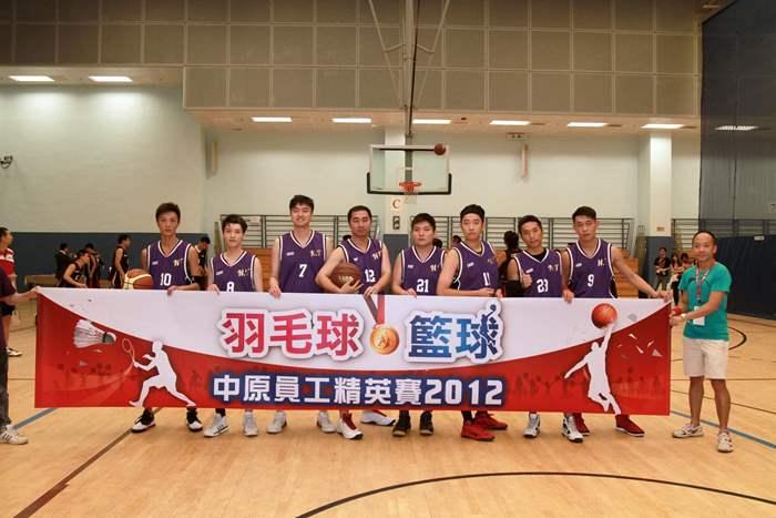 新界區籃球隊代表