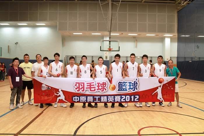 九龍區籃球隊代表
