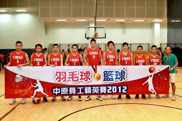 香港區籃球隊代表