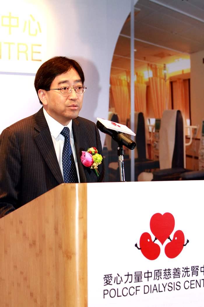 「愛心力量中原慈善洗腎中心」開幕典禮