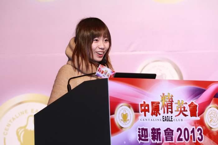 2012年度最多單數獎冠軍將軍澳Jackie Wong分享工作點滴
