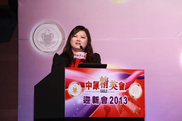 2012年度千萬元分行經理商舖部Cares Wong分享, 風趣幽默