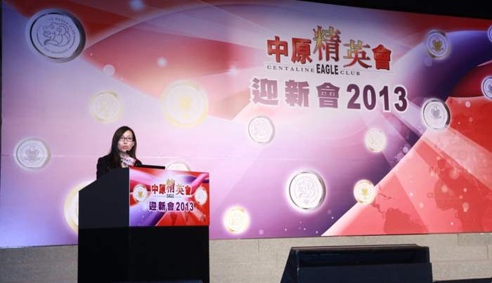 2012年度傑出地產代理冠軍Terry Ho分享感受