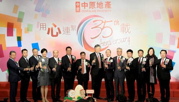 中原35週年慶祝酒會,廣邀各界好友一同分享喜悅。