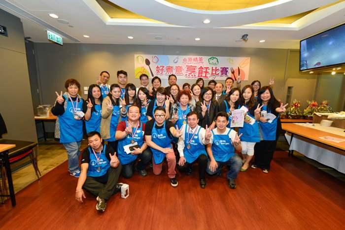 中原精英烹飪比賽2013