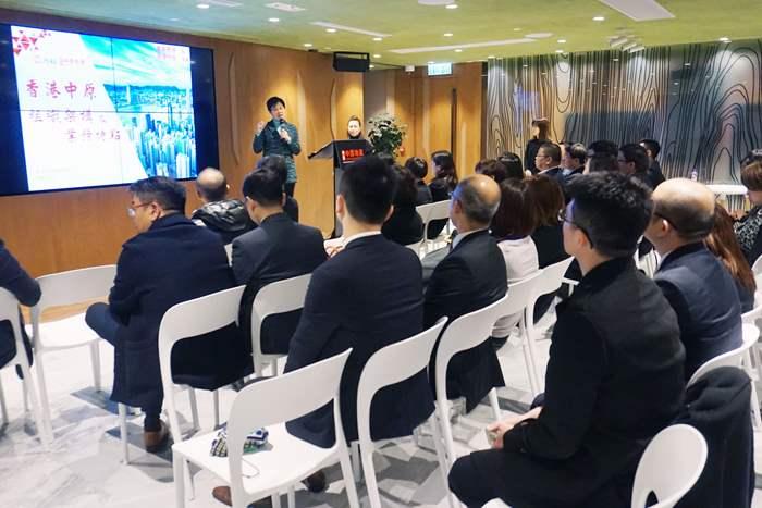 質量發展委員會主席劉瑛琳Sandia向萬科精英介紹前線精英架構及職能。