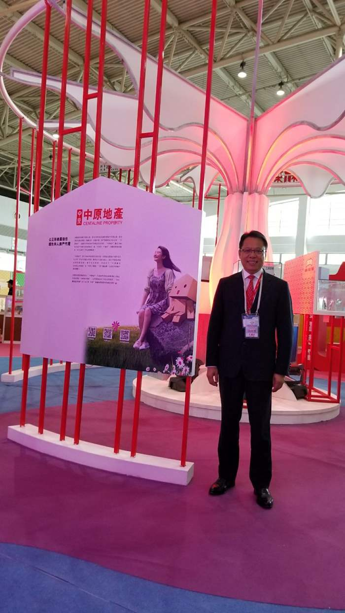 品牌分別代表香港品牌於60、70及80年代的發展;中原於80年代開始發展出規模。