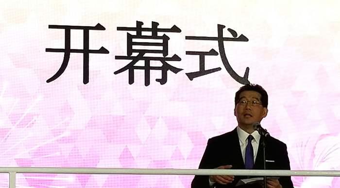 商務及經濟發展局局長蘇錦樑JP主持開幕儀式。