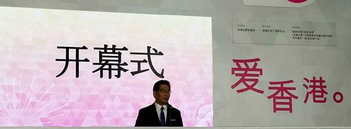 中原參與「2017香港時尚產品博覽.北京工展會」暨「香港品牌節.北京」