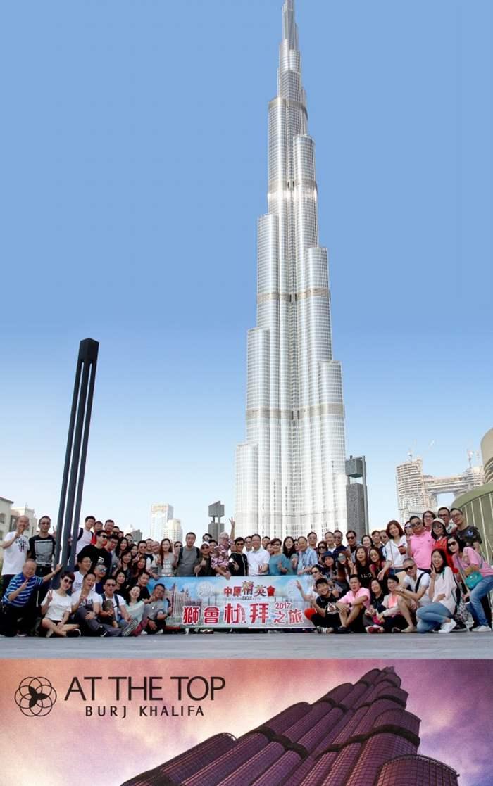 遊杜拜當然要參觀哈利法塔。這是杜拜境內的摩天大樓,目前世界第一高樓。