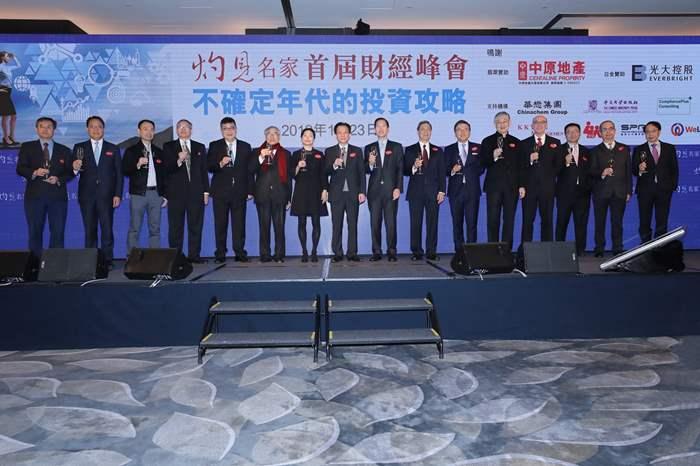 施永青先生(右五)及黃偉雄先生(左二)獲邀出席「灼見名家首屆財經峰會」。