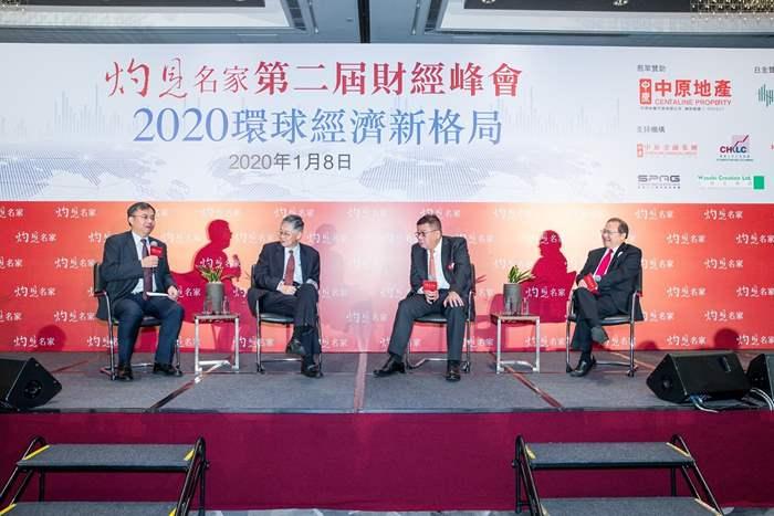 中原集團主席兼總裁施永青先生於「灼見名家財經峰會」作主講嘉賓。