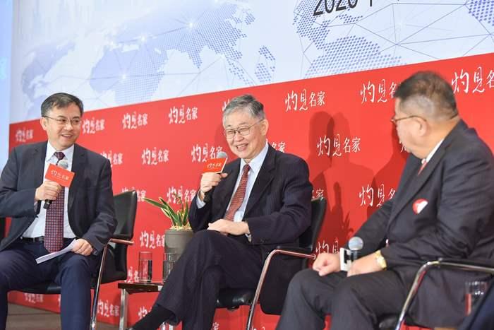 施永青先生出席「灼見名家財經峰會」探討2020樓市新格局