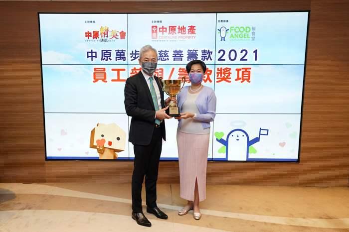 「最踴躍參與獎」由九龍區奪得,由九龍住宅部董事Sandia代為領獎