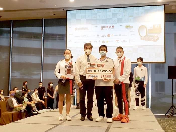 立法會議員鍾國斌先生(左二)頒發季軍獎項予就讀於萬鈞伯裘書院之雲廸生(右二)。