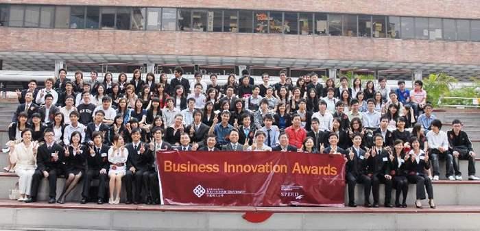 比賽吸引了67隊來自9間院校的高級文憑及副學士學生參與,藉此展示他們的創意及商業觸覺。
