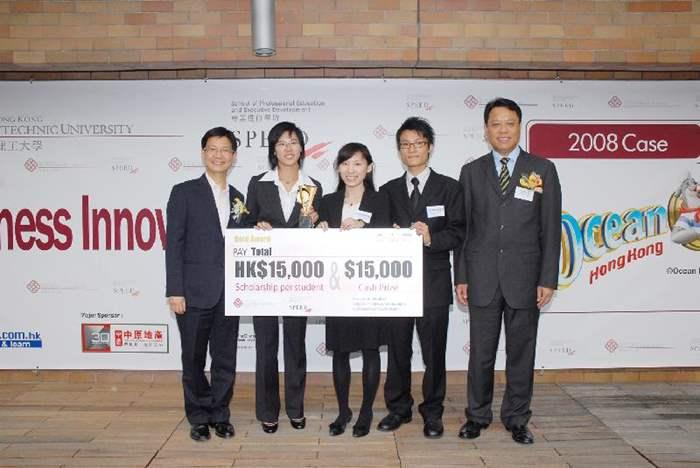 金獎得主 - Oriental strategist (香港中文大學專業進修學院 )