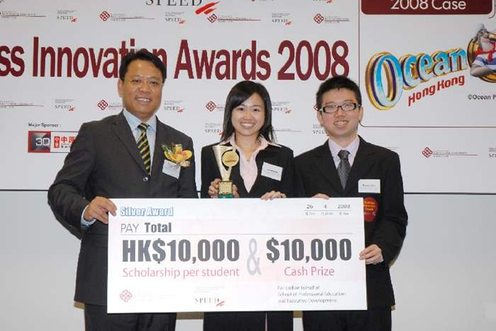 銀獎得主 - Revolution (香港理工大學香港專上學院)