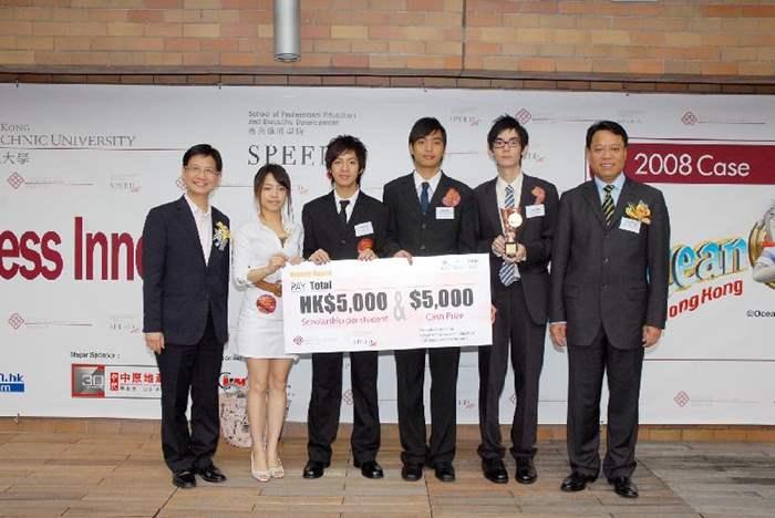 銅獎得主 - IMHK (香港中文大學專業進修學院)