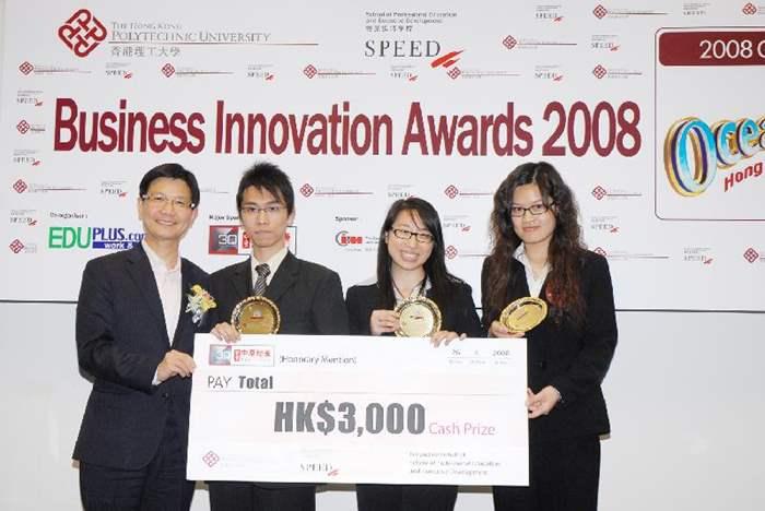 評審之一的郭昶頒發榮譽表揚予得獎組別,以示鼓勵。