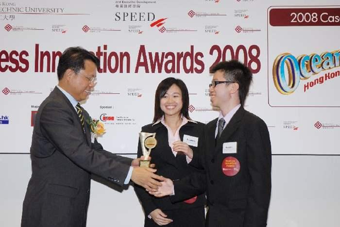 中原連續兩年贊助SPEED「商業創意大賽」