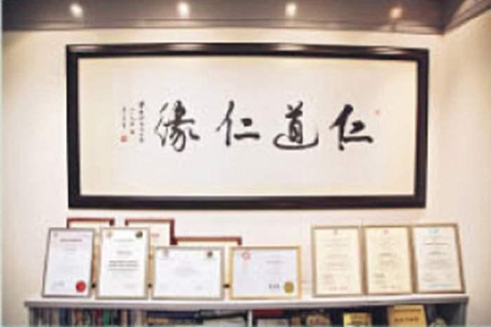 於黃偉雄之辦公室內掛著書法老師溫遠達送贈的一幅「仁道仁緣」的字畫。92歲的他好學不倦,令Addy十分敬佩。