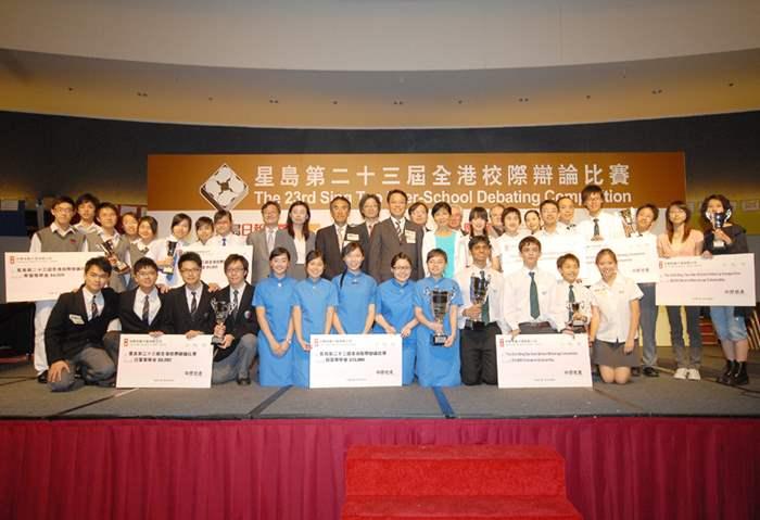 中 / 英文組別的冠、亞、季軍可獲頒發「中原獎學金」。