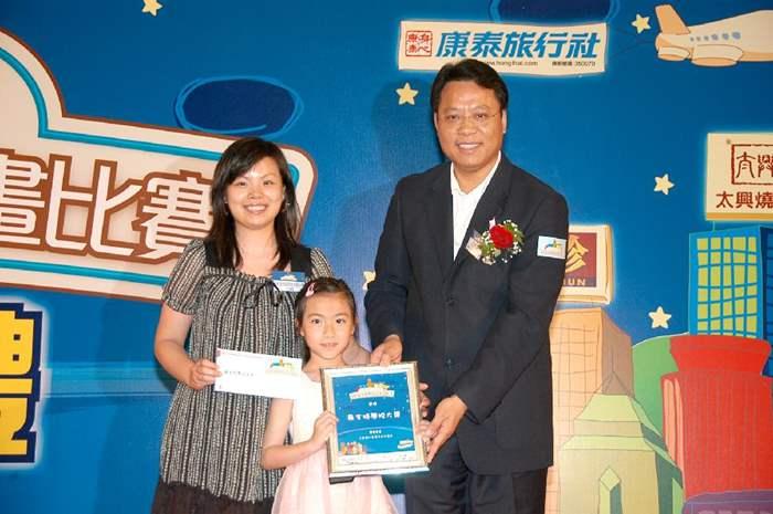 黃偉雄頒發是次活動最支持學校大獎(共有3間學校)