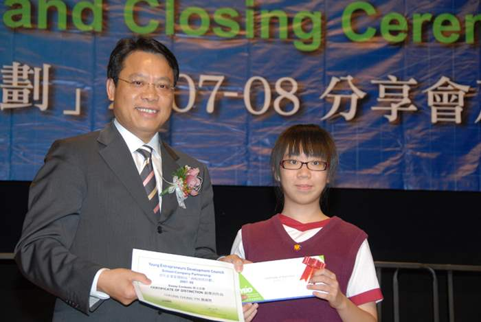 學生徵文比賽中最傑出作品得獎者之一。