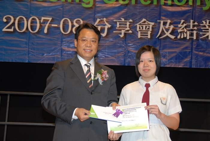 學生徵文比賽中優秀作品得獎者之一。