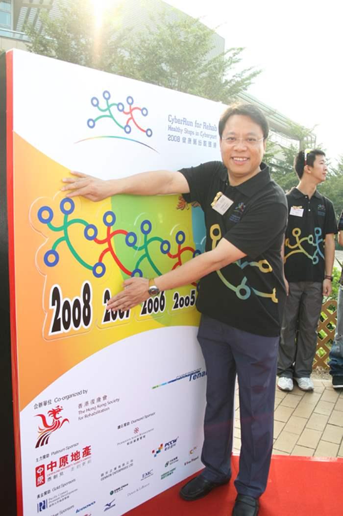 Addy為活動主禮,貼上2008字樣的砌圖,意味中原地產自2004年開始,一直支持至今,為建設完美社會出一