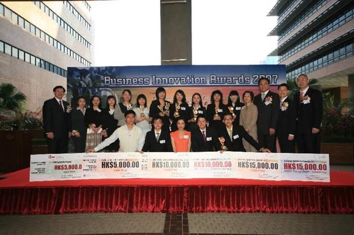 中原地產多年來致力培育未來社會棟樑,是次便贊助SPEED商業創意大賽2007。