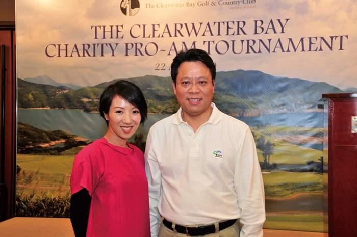 參與「清水灣鄉村俱樂部慈善哥爾夫球賽」
