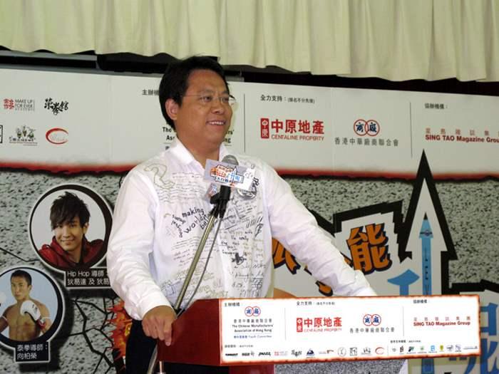 中原地產港澳總裁黃偉雄先生跟學員分享自己的經驗,勉勵他們盡情追尋夢想。