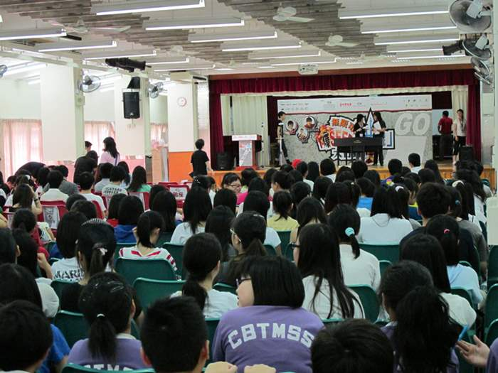 活動共招幕了170多名中學生參與。