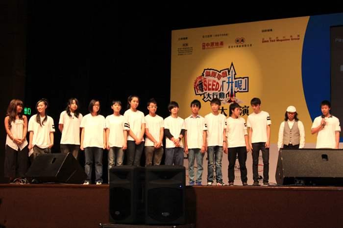 「髮型設計」學員有份參與其他課程表演者的髮型設計。