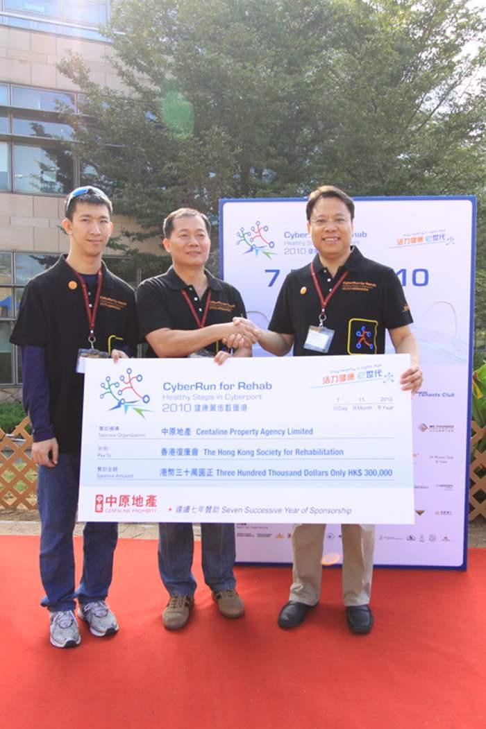 港澳總裁黃偉雄(Addy)將$30萬善款支票轉交「健康萬步數碼港2010」大使蘇樺偉及張偉良手中