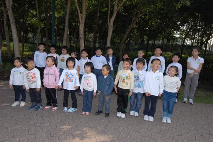 庭恩兒童中心慈善步行籌款        與需要語言治療小朋友同行