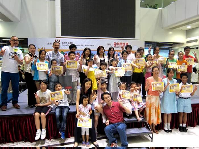 中原地產贊助由香港有品運動舉辦的「全港說感恩故事比賽2011」,推動學童品德教育。