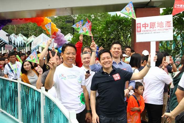 由亞太區總裁黃偉雄及高級營業董事何偉強帶領,於鰂魚涌公園起步。