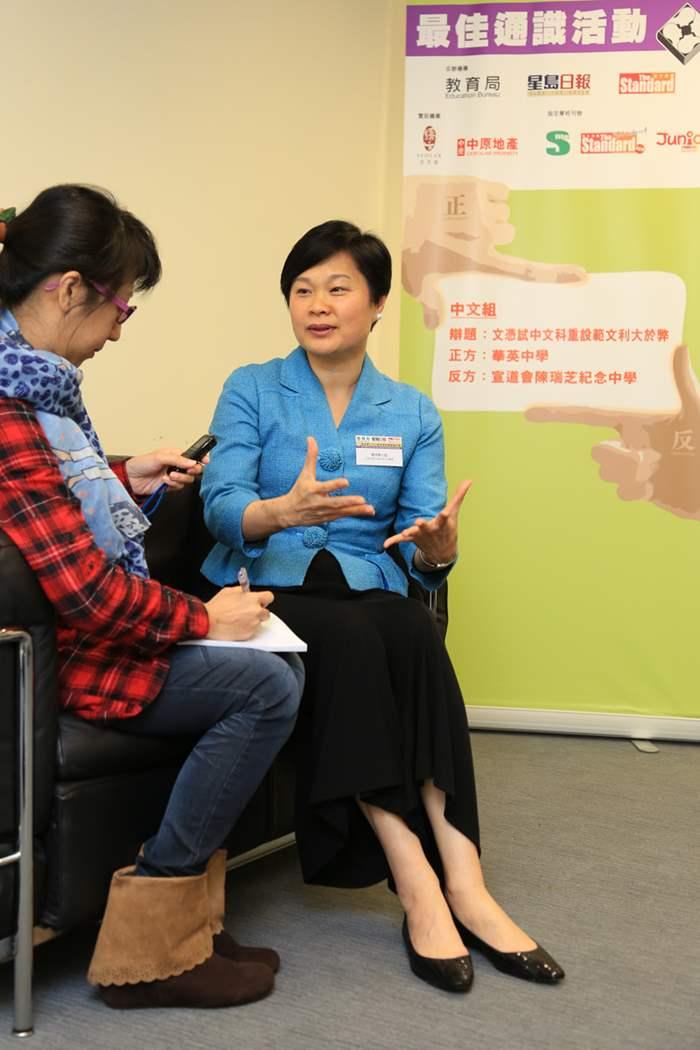 中原地產董事劉瑛琳覺得同學們整體實力每年都在提升。