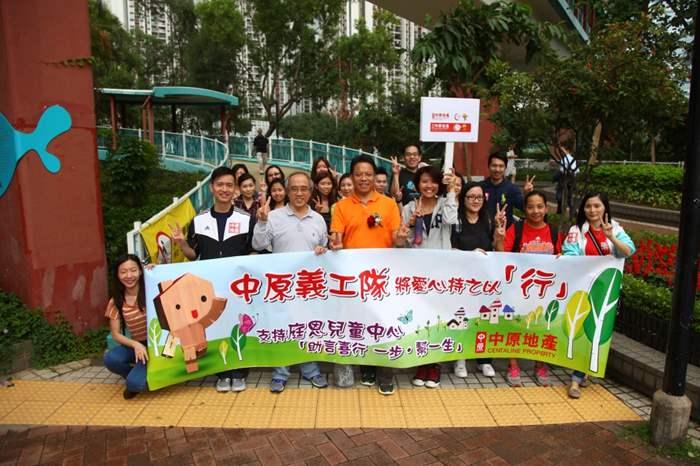 亞太區總裁黃偉雄(中)與同事濟濟一堂,支持慈善步行,環繞鰂魚涌公園一週。