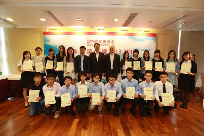 大學二年級獎學金得獎者。
