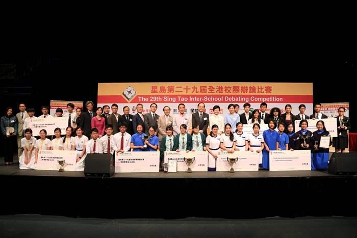 第二十九屆全港校際辯論比賽決賽於日前舉行,各參賽隊伍均表現出色。