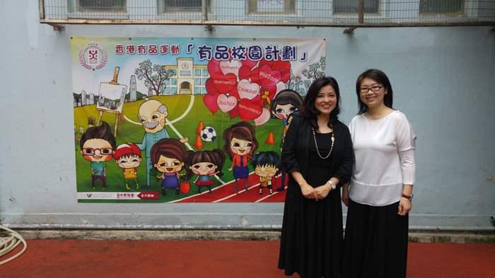 香港有品運動與中原地產喜見橫額掛於校內。